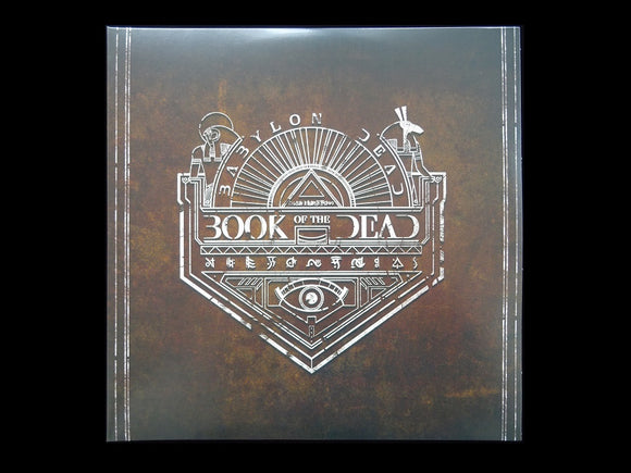 Babylon Dead ‎– Book Of The Dead (2LP + Comic)