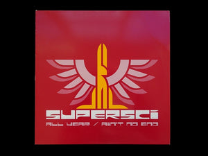 "Supersci ‎– All Year / Ain't No End (12"")"