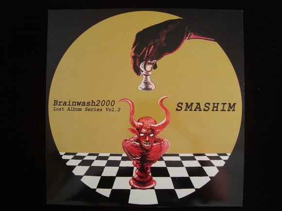 Brainwash 2000 – Lost Album Series Vol. 2