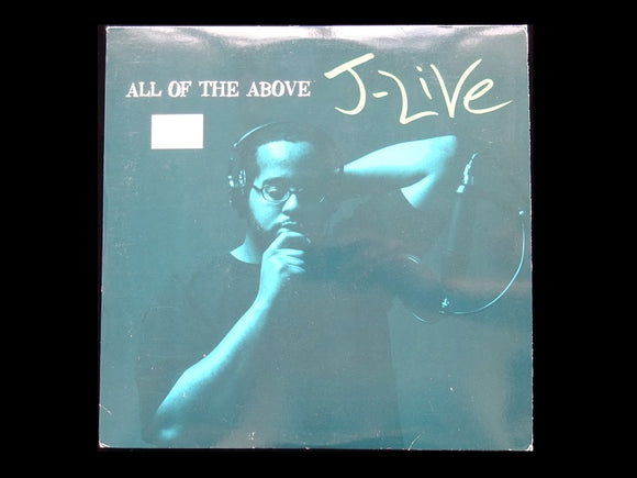 J-Live ‎– All Of The Above (2LP)