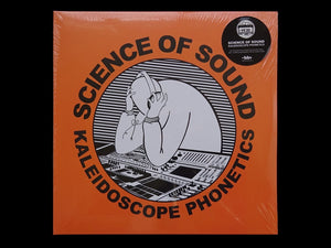 Science Of Sound ‎– Kaleidoscope Phonetics (colored) (2LP)