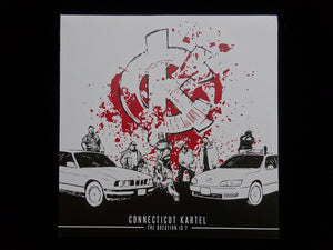 Connecticut Kartel ‎– The Question Is? (LP)