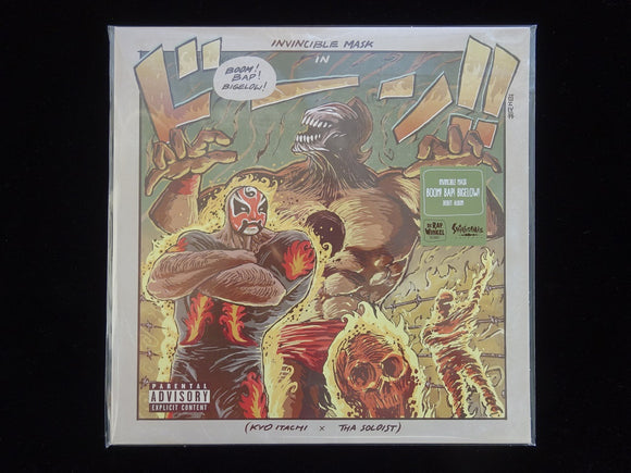 Invincible Mask ‎– Boom! Bap! Bigelow! (LP)