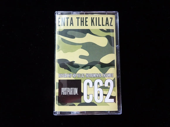 Russian Hip Hop Killaz Instrumental Ensemble ‎– Enta The Killaz (Tape)