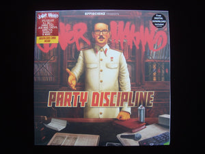 Junior Makhno ‎– Party Discipline (LP)