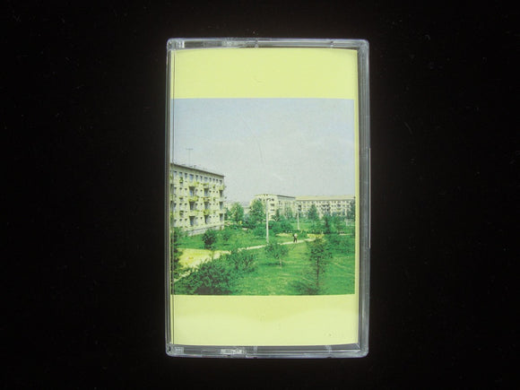 Basota Aesthetics – Vol3: Sky Is The Limiter (Tape)