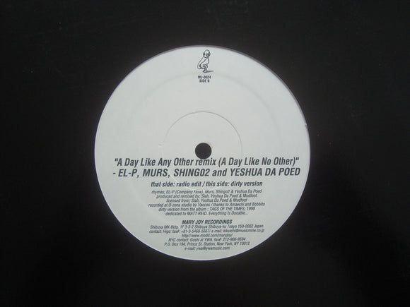 El-P, Murs, Shing02 & Yeshua Da Poed ‎– A Day Like Any Other Remix (A Day Like No Other) (12