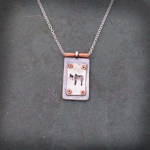 Textured Sterling Silver and Copper Chai Necklace
