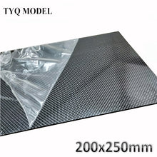 Load image into Gallery viewer, 0.5-5mm 200X250mm 3K Matte/Glossy Carbon Fiber Sheets