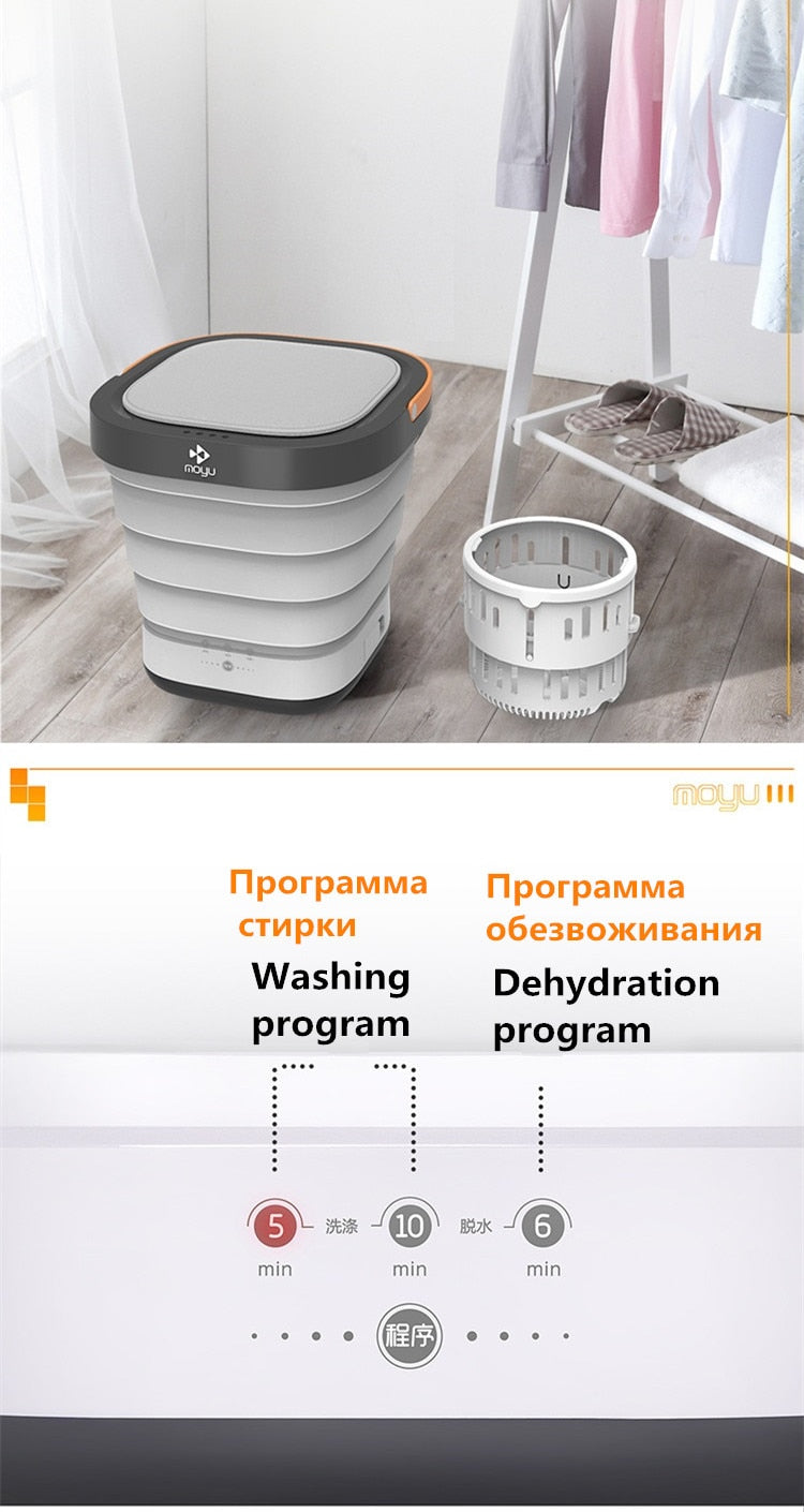 MOYU™ Electric Foldable Household Washing Machine