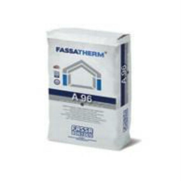 Base Coat - Fassa A96 White Base Coat - 25kg