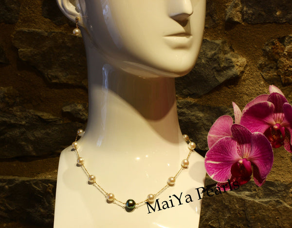 Necklace - Stunning  AA+ Tahiti Black Pearl & Fine White Freshwater Pearl 14k Gold Chain