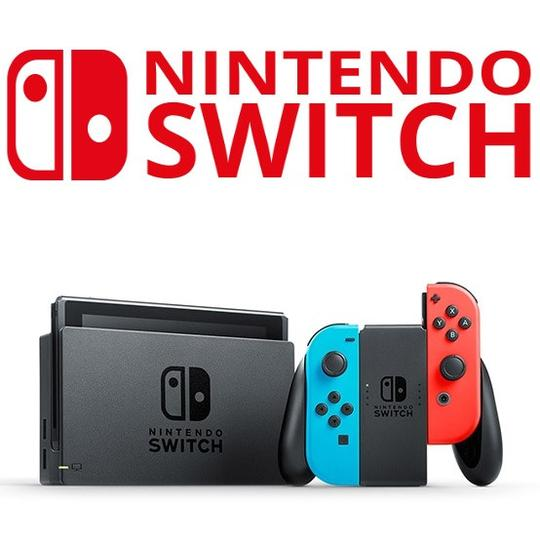 Switch Custom Bundle