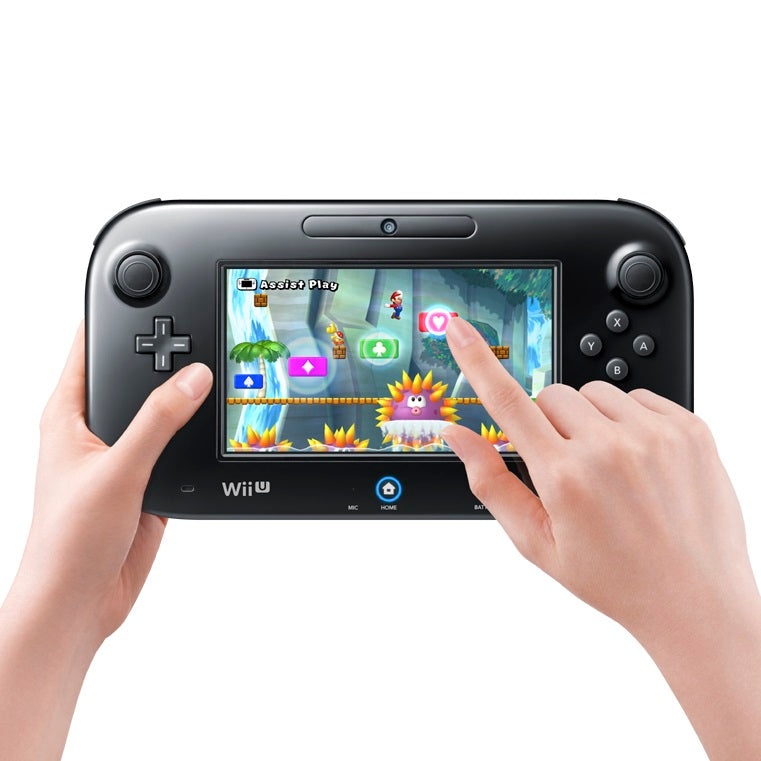Wii U Ultimate Family Bundle