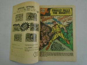 Captain Atom (1965 Modern Reprint) 5.5 FN- (1977) first app. Ted Kord