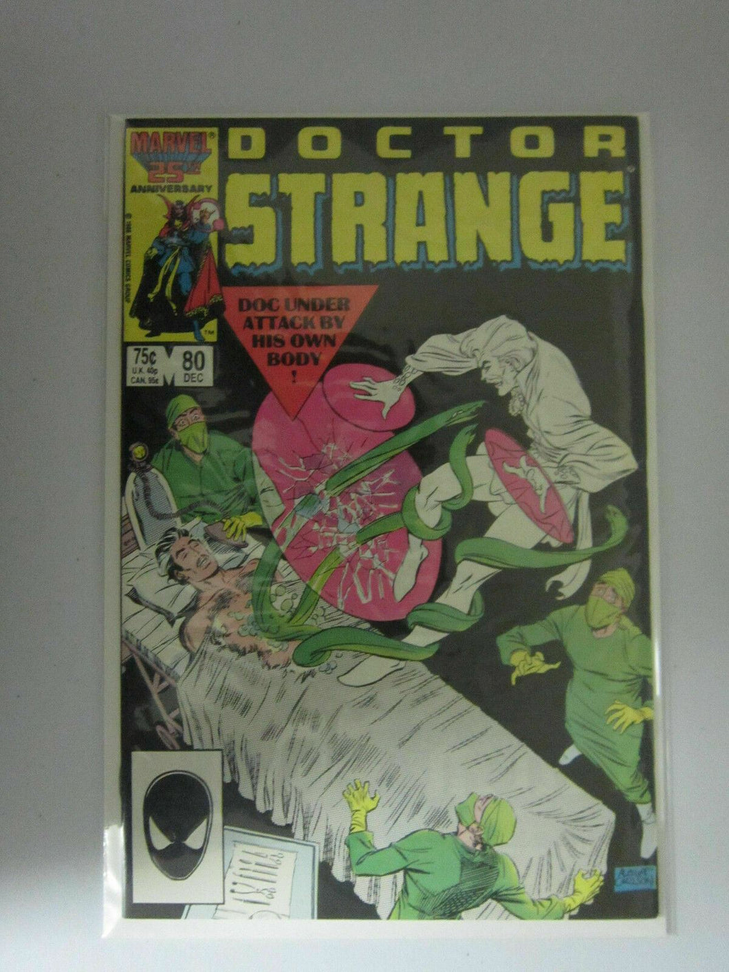Doctor Strange (1986 2nd Series) #80, VF , DIRECT EDITION