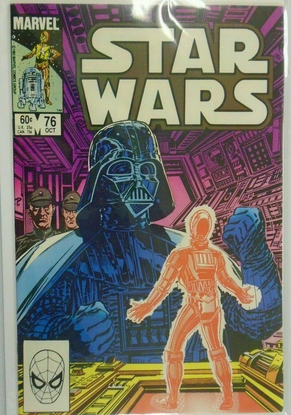 Star Wars #76 - 8.0 VF - 1983