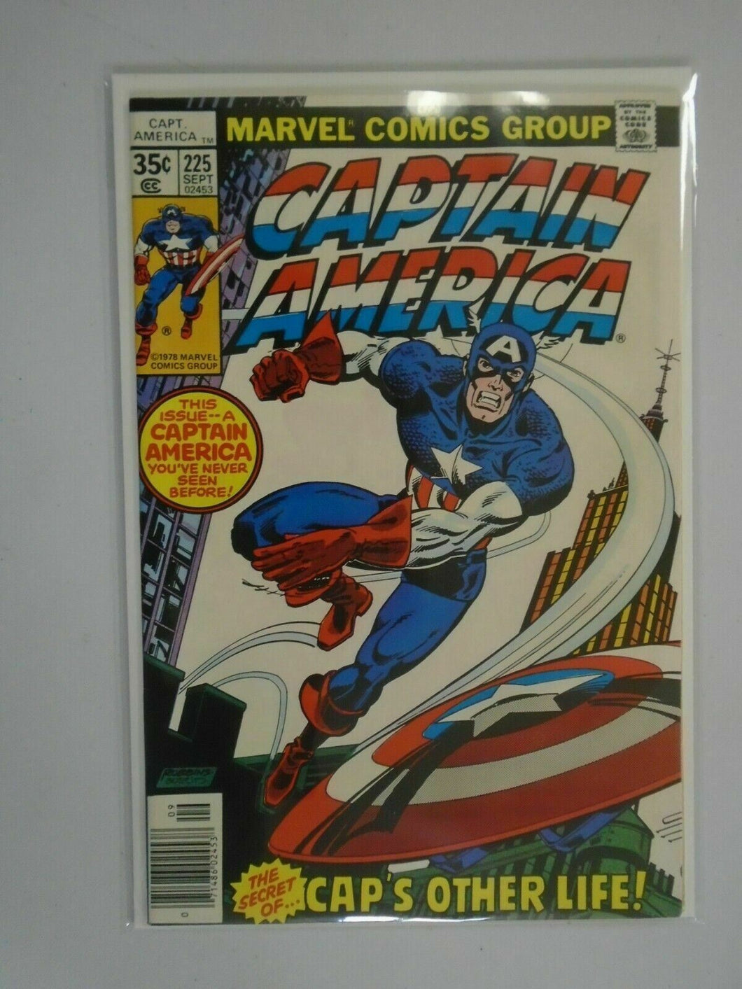 Captain America #225 5.0 VG FN water damage (1978 1st Series)
