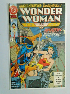 Wonder Woman Special #1 8.0 VF (1992)