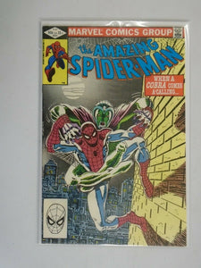 Amazing Spider-Man #231 Direct edition 7.5 VF- (1982 1st Series)