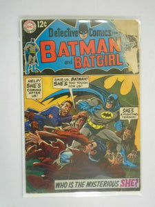 Detective Comics #384 2.5 GD+ (1969 1st Series)