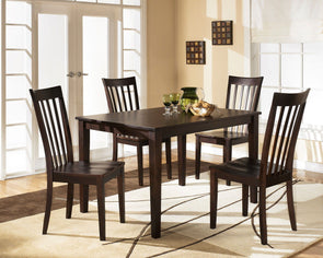 Hyland - Reddish Brown - RECT DRM Table Set (5/CN)