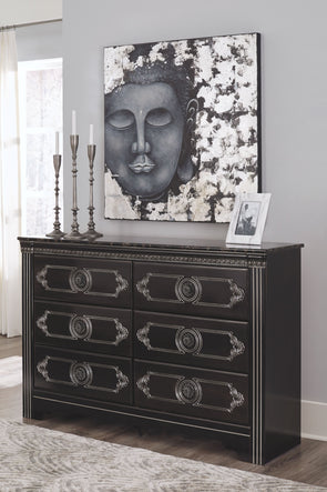 Banalski - Dark Brown - Dresser