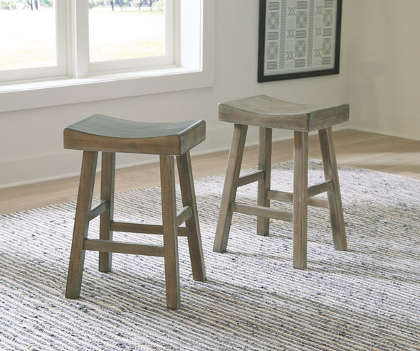 Glosco - Natural - Stool (2/CN)