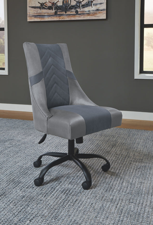 Barolli - Two-tone - Swivel Gaming Chair
