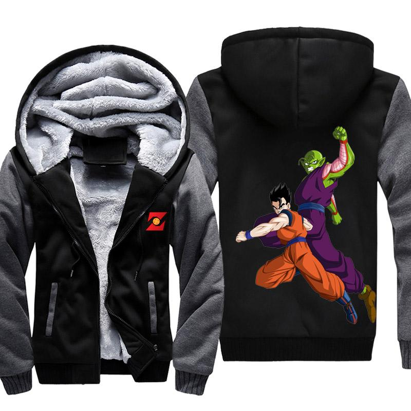 Gohan and Piccolo Jacket - Dragon Ball Z Fleece Jackets - Hoodie Now
