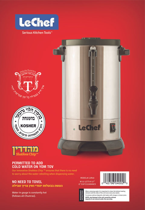 LE'CHEF ELECTRIC HOT WATER URN 40 CUP MODEL# LUR40