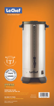 LE'CHEF ELECTRIC HOT WATER URN 75 CUP MODEL# LUR75
