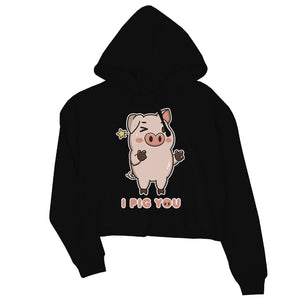 I Pig You Womens Cute Workout Crop Hoodie Valentine's Day Gift