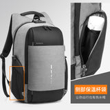 "Bange Agile Backpack (15.6"" Laptop)"