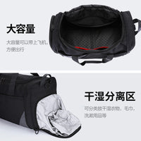 Arctic Hunter i-Gymmie Travel Bag