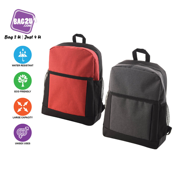 Backpack - BP 821