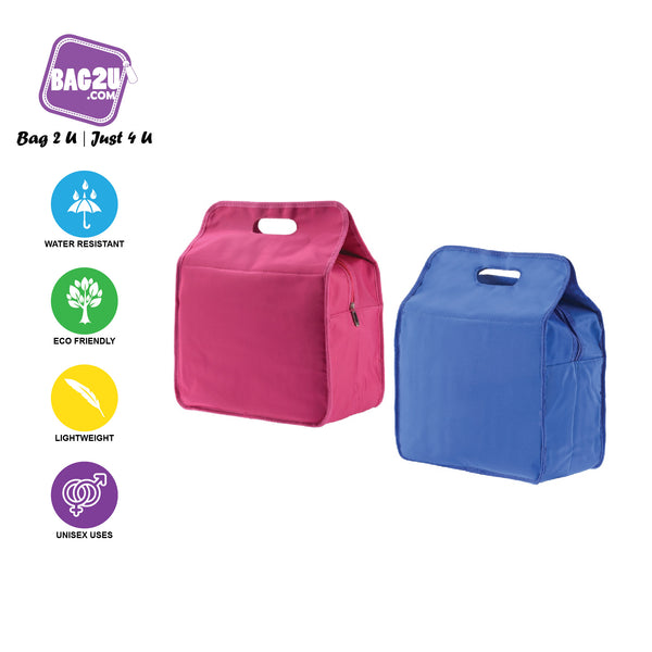 Bag2u【HOME】Fresh Food Ice Bag Cooler Bag