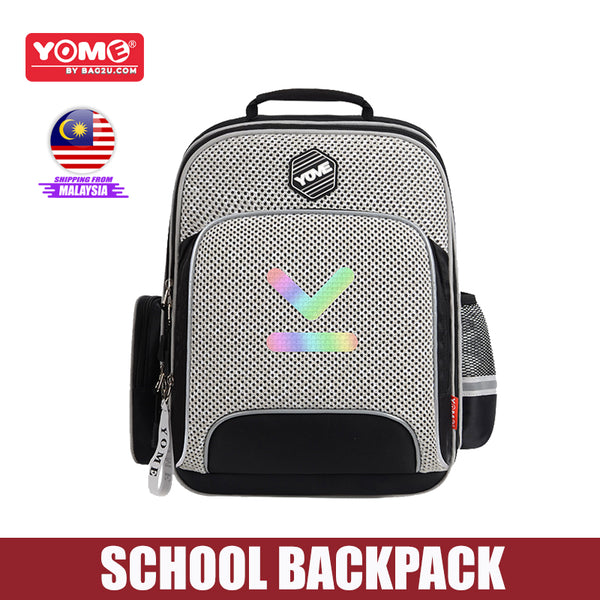 Yome Fly-Line Primary School Kids Bag Backpack Functional Features Special Design For Kids