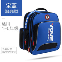 Yome Discovery Primary School Kids Backpack Back To School Bag