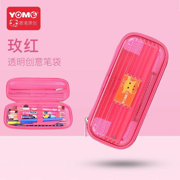 Yome Moo Moo Straw Pencil Case