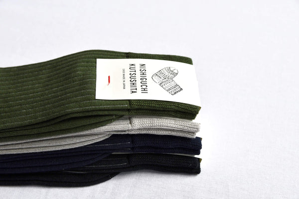 EGYPTIAN COTTON STRIPE SOCK