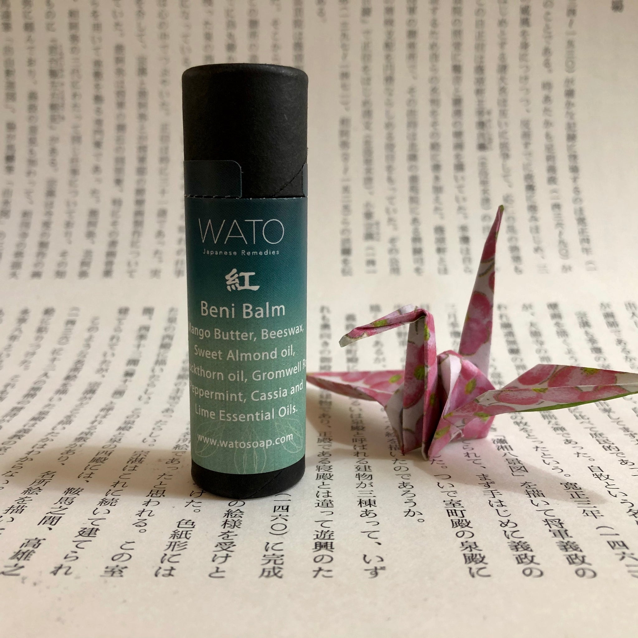 WATO JAPANESE REMEDIES BENI LIP BALM