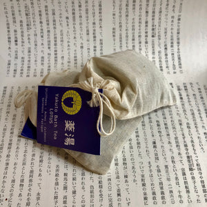 WATO JAPANESE REMEDIES YAKUTO BATH TEA
