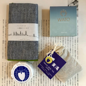 WELLNESS BUNDLES