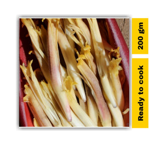 Banana Flower - Cleaned