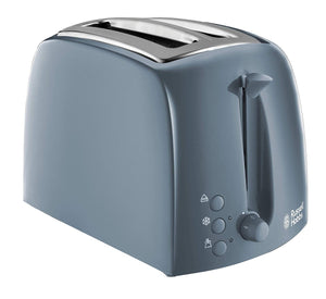 RUSSELL HOBBS 21644 TEXTURES 2 SLICE TOASTER GREY  Buy at Beattys Loughrea. Www.beattys.ie