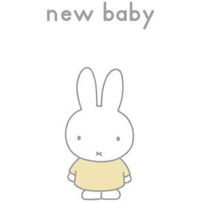 Miffy New Baby Greeting Card - Hype Cards