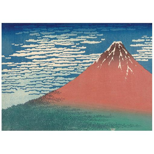 Fine Wind, Clear Weather Greeting Card - Canns Down Press by Katsushika Hokusai