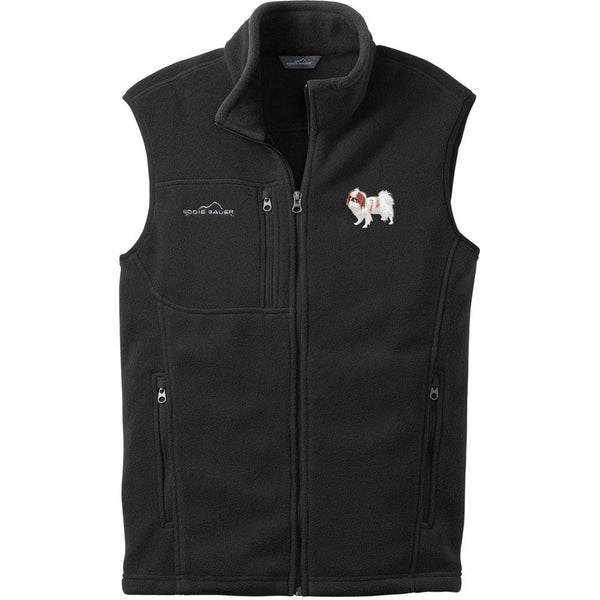 Embroidered Mens Fleece Vests Black 3X Large Japanese Chin DV213
