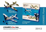 Be Amazing Toys P-51 Mustang and Spitfire with Winder